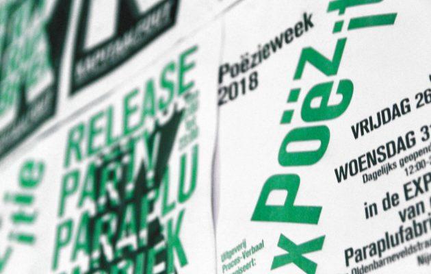 Poster Expoezitie Poezieweek 2018 - IMG_2305